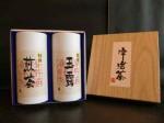 【宇治茶】玉露・煎茶セット(和紙缶)