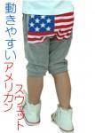アメリカン スウェット ショート パンツ