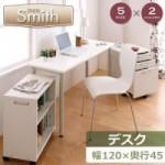 選べるサイズ×カラー! シンプルスリムパソコンデスクセット 【Smith】スミス デスク/奥行スリムタイプW120