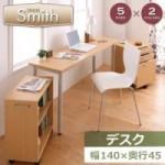 選べるサイズ×カラー! シンプルスリムパソコンデスクセット 【Smith】スミス デスク/奥行スリムタイプW140