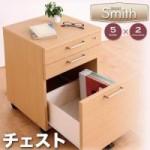 選べるサイズ×カラー! シンプルスリムパソコンデスクセット 【Smith】スミス チェスト