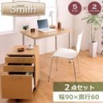 選べるサイズ×カラー! シンプルスリムパソコンデスクセット 【Smith】スミス 2点セット/奥行ノーマルタイプW90
