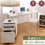 選べるサイズ×カラー! シンプルスリムパソコンデスクセット 【Smith】スミス 3点セット/奥行ノーマルタイプW120