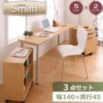 選べるサイズ×カラー! シンプルスリムパソコンデスクセット 【Smith】スミス 3点セット/奥行スリムタイプW140