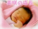 【お仕立券】写真で作るフルオーダーメイド絵本(A5ヨコ型・シングル・CD-R付)