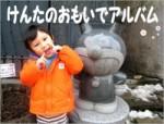 【お仕立券】写真で作るフルオーダーメイド絵本(A5ヨコ型・ダブル・CD-R付)