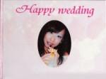 【お仕立券】オーダーメイド絵本で結婚おめでとう-友人から新郎新婦へ-(A5ヨコ型)