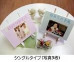 【お仕立券】写真で作るウェディングブック-感謝の手紙-(A5ヨコ型・シングル)
