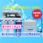 逆浸透膜浄水器 家庭用 アンダーシンク 5フィルター 加圧ポンプ付き