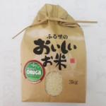 減農薬米 熊本県産 ヒノヒカリ3kg・新米
