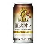 キリン ファイア 直火オレ 185g缶