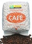 おいしいコーヒー豆 ブラジル 500g