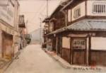 美術名典掲載画家 前原専二 水彩画「鞆の街並み」16.8cm×24cm