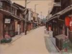 美術名典掲載画家 前原専二 水彩画「赤ちょうちん(鞆)」F6号