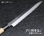 越前打刃物 手打刺身包丁