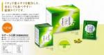 特許 活性酸素抑制組成物 特許を取得した実力をお試しください。 SオールG錠 【免疫力 抗体力アップ】送料無料