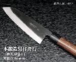 A2007 越前打刃物 黒打 舟行(薄出刃包丁)刃渡り155mm
