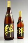 絆(芋焼酎)1800ml
