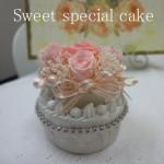 【Marie】素敵なケーキ