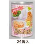 アキモト パンの缶詰(粒々いちご)100g 24缶入