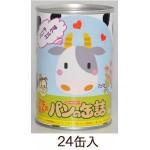 アキモト パンの缶詰(バニラミルク味)100g 24缶入