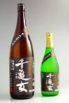 千亀女 (芋焼酎)