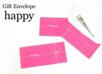 Gift Envelope happy 5枚セット