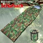 寝袋/シュラフ(カラー:迷彩)封筒型 軽量・コンパクト スリーピングバッグ