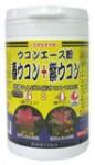 沖縄産!ウコンエース粉(春ウコン+紫ウコン) [150g