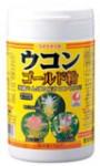 沖縄産!ウコンゴールド粉 [150g]
