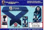 サッカーグッズ 日本代表 クールスカーフ