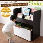 【送料無料】リビングキッズファニチャーシリーズ【SMILE】スマイル おもちゃ箱付き絵本ラック(40500012)【代引き手数料無料】