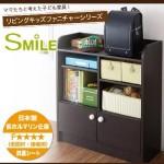 【送料無料】リビングキッズファニチャーシリーズ【SMILE】スマイル ランドセルの置ける収納ラック(40500013)【代引き手数料無料】