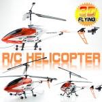 大型 ラジコン ヘリコプター  3.5ch ジャイロ ラジヘリ