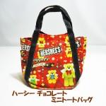 ハーシーチョコレート 帆布製ミニトートバッグ