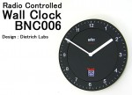BRAUN ウォールクロック BNC006 (電波時計)