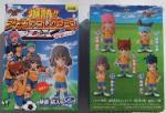 サッカーアニメ 「イナズマイレブン GO」 爆熱フィギュアコレクション