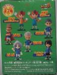 ッカーアニメ 「イナズマイレブン」 爆熱フィギュアコレクション