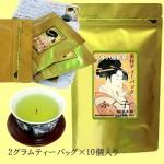 茶柱ティーパック『ふく子』