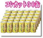 コレカットレモン 150g×30缶
