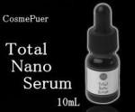 無添加トータルナノセラム美容液 10mL