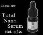 トータルナノセラム無添加美容液 20mL