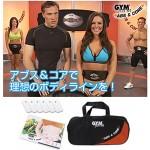 GYMform ABS & CORE(アブス&コア)
