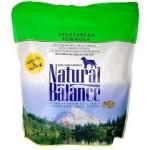 【サンプル 約50g】ナチュラルバランス ベジタリアン お肉一切不使用!アレルギー対策食です。ダイエットにもおすすめです♪