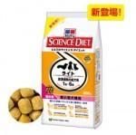 ドッグフード サイエンスダイエット ライト 肥満が気になる超小型犬種 成犬用 超小粒 800g/1.6kg/4kg