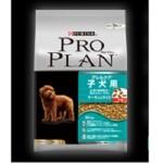 ドッグフード PURINA プロプラン アレルケア子犬用 サーモン&ライス 食物アレルゲンに配慮した新設計フード 【分包】 700g/2.1kg