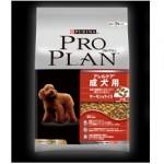 ドッグフード PURINA プロプラン アレルケア成犬用 サーモン&ライス 食物アレルゲンに配慮した新設計フード 【分包】 700g/2.1kg/6kg