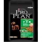 ドッグフード PURINA プロプラン 超小型成犬用 チキン&ライス 小さなお口と歯に配慮した超小粒タイプです 【分包】 900g/3kg