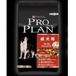 ドッグフード プロプラン 成犬用 チキン&ライス 2種類の総合栄養粒配合 わんちゃんのスタンダードフードです 900g/3kg/7.5kg