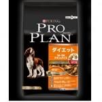 ドッグフード プロプラン ダイエット チキン&ライス リバウンドしにくく健康的な体型を維持するための特別配合です 900g/3kg/7.5kg